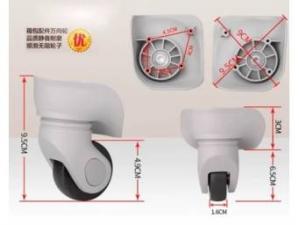 Арт.00077 Колеса д/чемодана W 041/2 серые (мал.чашка)